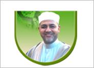 الشيخ وائل فوزى