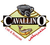مطعم كفالينو