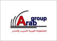 المجموعه العربيه