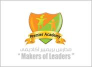 مدارس برمير اكاديمى