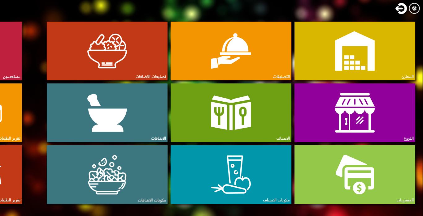 اكتيف كاشير- مطعم فهد - لونا شرم الشيخ