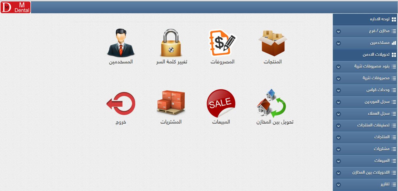 Online Active store - M Dental