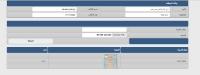 TD-HRMS برنامج شئون العاملين والمرتبات