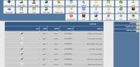 University Management System TD- UMS